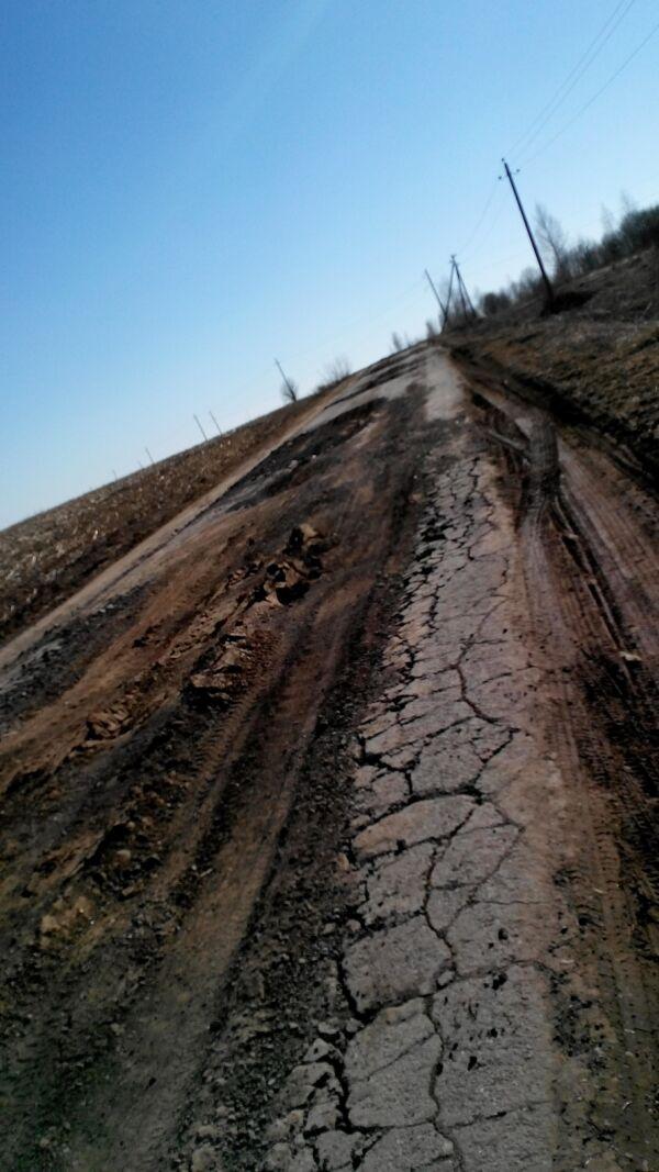 Дорога Килелей-Кирпичник